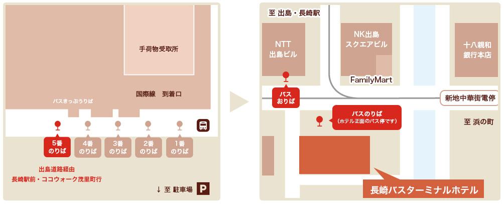 長崎バスターミナルホテルまでのアクセス経路画像|飛行機利用の場合